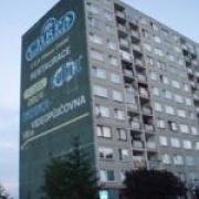 Hrudičkova 2097, Praha